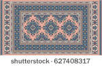 Blue And Light Pink Beige Mosaic Oriental Bokhara Rug With Traditional Folk Geometric Ornament