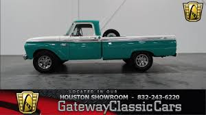 1966 Ford F-250 Camper Special Houston Texas - YouTube Private Property Apartment Towing In Houston Texas Tow Truck Service 2017 Ford Raptor Makes Its Debut At The Rodeo F650 In Tx For Sale Used Trucks On Buyllsearch F800 Dump Plus 2000 Mack Ch613 Or 2005 F450 As Police Department F350 Reveals Photos Of 2015 King Ranch Models Mac Haik Inc New 72018 Car Dealership Baytown Area Lone Star 2004 F150 Xlt City Vista Cars And F250 Near Me