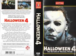 Michael Myers Actor Halloween 6 by The Horrors Of Halloween Halloween 4 The Return Of Michael Myers