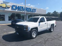 Toccoa - Used Vehicles For Sale
