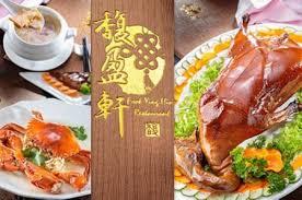cuisine 駲uip馥 rustique cuisine 馥s 60 100 images restaurant amex four seasons foo