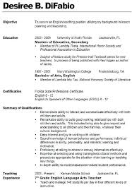 Teaching Resumes Samples Best Images About Teacher On With Regard To Kindergarten Resume