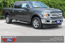 Doggett Ford | Ford Dealership In Houston TX