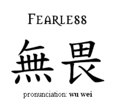 24 Best Virgo Tattoos Images On Tattoo Designs Fearless Chinese Characters