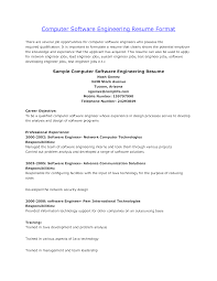 Objective For Resume Internship Computer Science Engineer Examples Format Sample