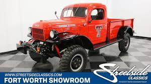 100 1952 Dodge Truck Power Wagon For Sale 117701 MCG