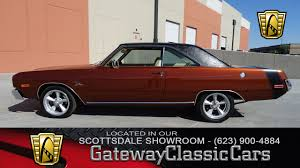 1973 Dodge Dart Swinger | Gateway Classic Cars | 180-SCT