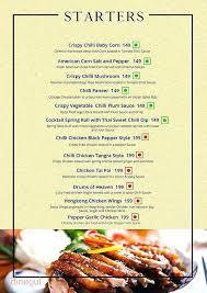 cuisine tessa tessa cuisine tigerptc info