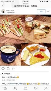 cuisines ik饌 日初饌輕食工坊 大智店 startpagina taichung menu prijzen