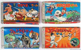 Beforemario Nintendo Board Games