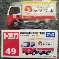 Tomica Yama The Ki* Bread Truck : Real Yahoo Auction Salling Wine Lovers Bread Truck Tiny Paradise Watch Hgtv Vintage Custom Wonder Buddy L Chassis Tonka Emblems Truck Mishap Sandwiches Traffic Region Npareilonlinecom Stroehmann Deer Park Ny Depot Taken At Bay Flickr La Farm Bakery On Twitter Look For Our This Weekend Forget Ferrari Is The Real Bread Van Ertl Bread Truck 18556112 The Back Road And Running Great Stepvan Circuses Food Recap Beer Baking Vintage Aunt Fannys Bank Plastic Missing Stopper 7x4 For Sale Cummins 4bt Complete In Ky Ih8mud Forum