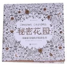 LALANG Secret Garden An Inky Treasure Hunt Coloring Book Black And White