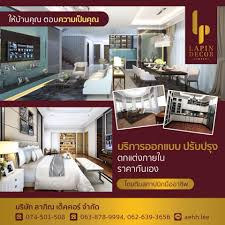 100 Pic Of Interior Design Home Lapin Decor Decoration Facebook