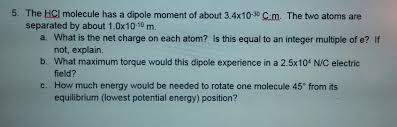 What Distance Is Needed From by Physics Archive December 14 2015 Chegg Com