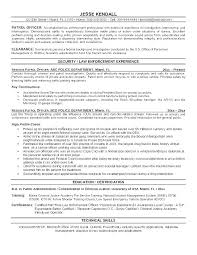 Police Officer Resume Template Sample Example Security Samples