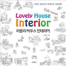 Lovely House Interior Kids Room Coloring Book For Adult Anti Stress Art Therapy