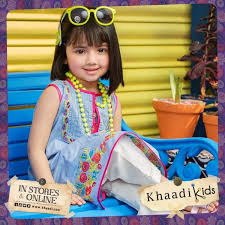 Khaadi Kids Summer 2017 Collection