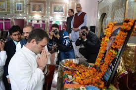 100 Amit Inc Congress President Secretary Charge East Smt Attend Prayer