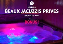 chambre d hotel avec privatif privatif sexyhotelsparis