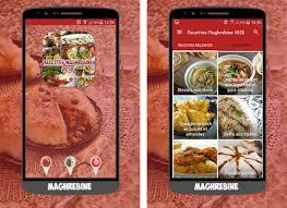 cuisine maghrebine recettes cuisine maghrébine facile 2018 apk