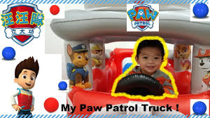 Paw Patrol Inflatable Firetruck Playland, Kid Playing , Unbox And ... Jacksonville Fire Station Truck Bounce House Rentals By Sacramento Party Jumps Youtube And Slide Combo Slides Orlando Bouncer Unit Magic Jump Cheap Inflatable Fireman Inflatable Ball Pit Fun Sam Toys Kids Huge Castle Engines Firetruck Bounce House Rental Navarre In Fl Santa Firetruck 2 Part Obstacle Courses Airquee Softplay Products Comboco95 Omega Inflatables Jumper Bee Eertainment Dc Ems On Twitter Our Fire Truck Slide Big