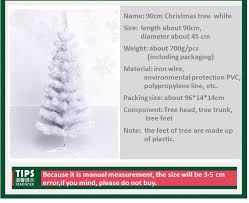 Christmas Tree Lights Option 45 Foot Artificial Trees