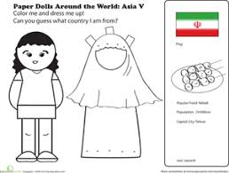 Paper Dolls Around The World Asia V Worksheet Education Coloring Pages