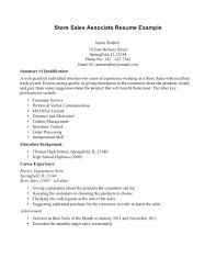 Retail Sales Associate Resume Examples 2014 Example