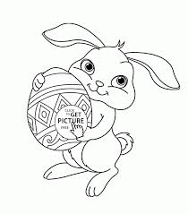 Cute Easter Bunny Coloring Page For Kids Pages Printables Printable Cartoons
