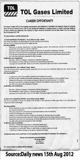 Front Desk Receptionist Jobs In Dc by Popular Dissertation Ghostwriting Site Au Order Popular Academic