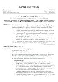Server Resume Objective Samples Example Sample