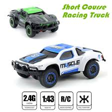 Details About 1/43 Scale 4WD Rally RC Car Speedy Mini RC Truck ... 132 Scale 2wd Mini Rc Truck Virhuck Nqd Beast Monster Mobil Remote Control Lovely Rc Cardexopbabrit High Speed Car 49 New Amazing Wl 2019 Speed 20 30kmhour Super Toys Blue Wltoys Wl2019 Toy Virhuck For Kids 24ghz 4ch Offroad Radio Buggy Vehicle Offroad Kelebihan 27mhz Tank Rechargeable Portable Revell Dump Wltoys A999 124 Proportional For Wltoys L929 Racing Stunt Aka
