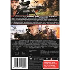 Transformers 3 Dark Of The Moon DVD DVD BIG W