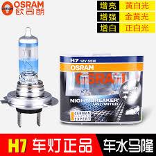 china auto bulb h7 china auto bulb h7 shopping guide at alibaba
