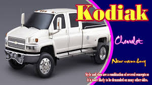 2019 Chevy (Chevrolet) Kodiak | 2019 Chevy Kodiak Price | 2019 ... Gms Exit From Sa Five Things You Should Know Iol Motoring Beacon Falls Zacks Fire Truck Pics Mediumduty Moves Gm Chevy Reenter The Truck Market With 2019 Chevrolet Silverado Medium Duty Trucks Authority For Sale Raymond Kodiak Mediumduty To Be Renamed 4500 Announces Pricing Low Cab Forward 1962 Ck Sale Near Clearwater Florida 33755 Volt A Go But Cutting And Deciding Fate Of Chevy Kodiak Price
