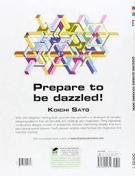 Dazzling Designs Dover Design Coloring Books Koichi Sato 0800759400317 Amazon