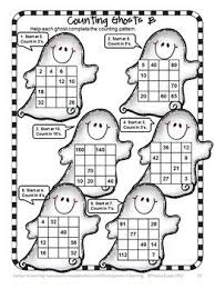 Halloween Brain Teasers Math by 138 Best Stage 1 Maths Images On Pinterest Classroom