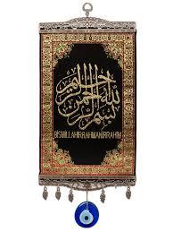 remi bijou wanddeko aus stoff bismillahirrahmanirrahim nazar boncuk allah islam für wohnzimmer büro wohnung deko remi bijou orientalischer