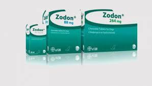 clindamycin for cats ceva animal health announces the launch of zodon the tasty