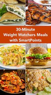 cuisine ww 30 minute weight watcher meals with smartpoints