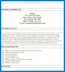 Customer Statement Of Account Template Student Resume Profile Examples Profiles