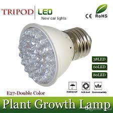 led l lights plant growth l e27 38 60 80 led lights color