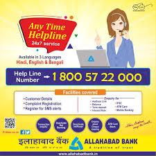 Allahabad Bank Atm Card