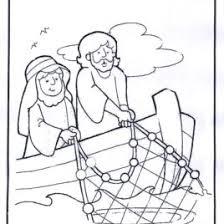 Jesus On Boat New Testament