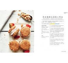 cuisine ch麩e massif 100 images bureau ch麩e massif 100 images