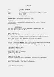 Hostess Job Description For Resume Sample Personality Examples New