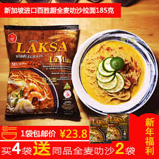 ma premi鑽e cuisine 百胜厨新品 百胜厨价格 百胜厨包邮 品牌 淘宝海外