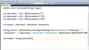 Java Mathceil To Int by Java Mathceil Not Working 28 Images Maxresdefault Jpg Java