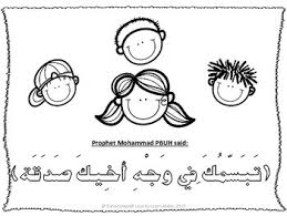 Free Coloring Pages Of Hadith For Kids Islamic Studies Sunnah
