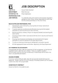 Examples For Job Description 1
